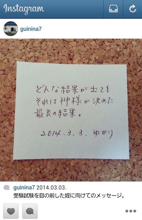 2014.03.03..JPG