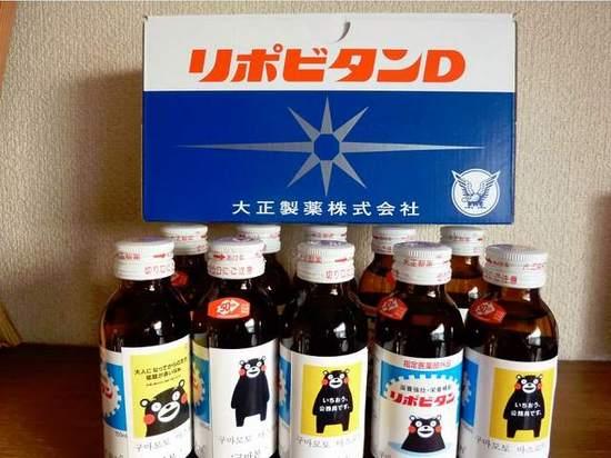 リポビタンD コン・ユさんスタッフ用 2013.02.16.jpg