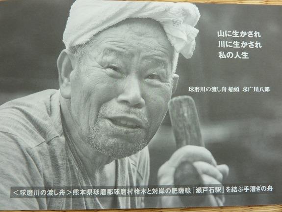 P1210987.jpg